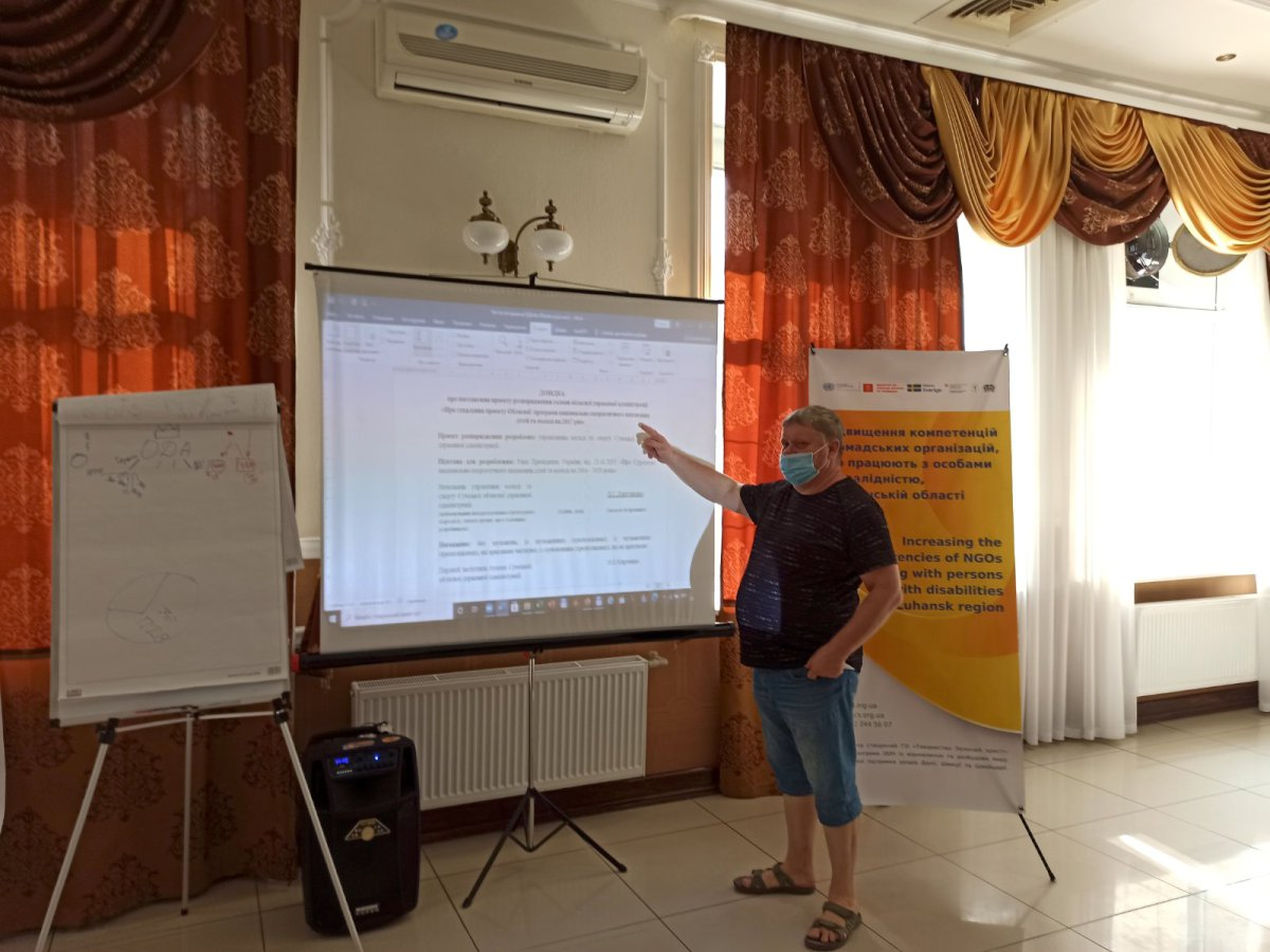 You are browsing images from the article: Тренінг в Сєвєродонецьку. Проведення адвокаційних кампаній громадськими організаціями та ініціативними групами.